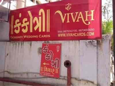 Vivah Designer Wedding Cards, Navrangpura, Ahmedabad - Printers ...
