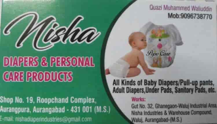 Valuable information adult baby products