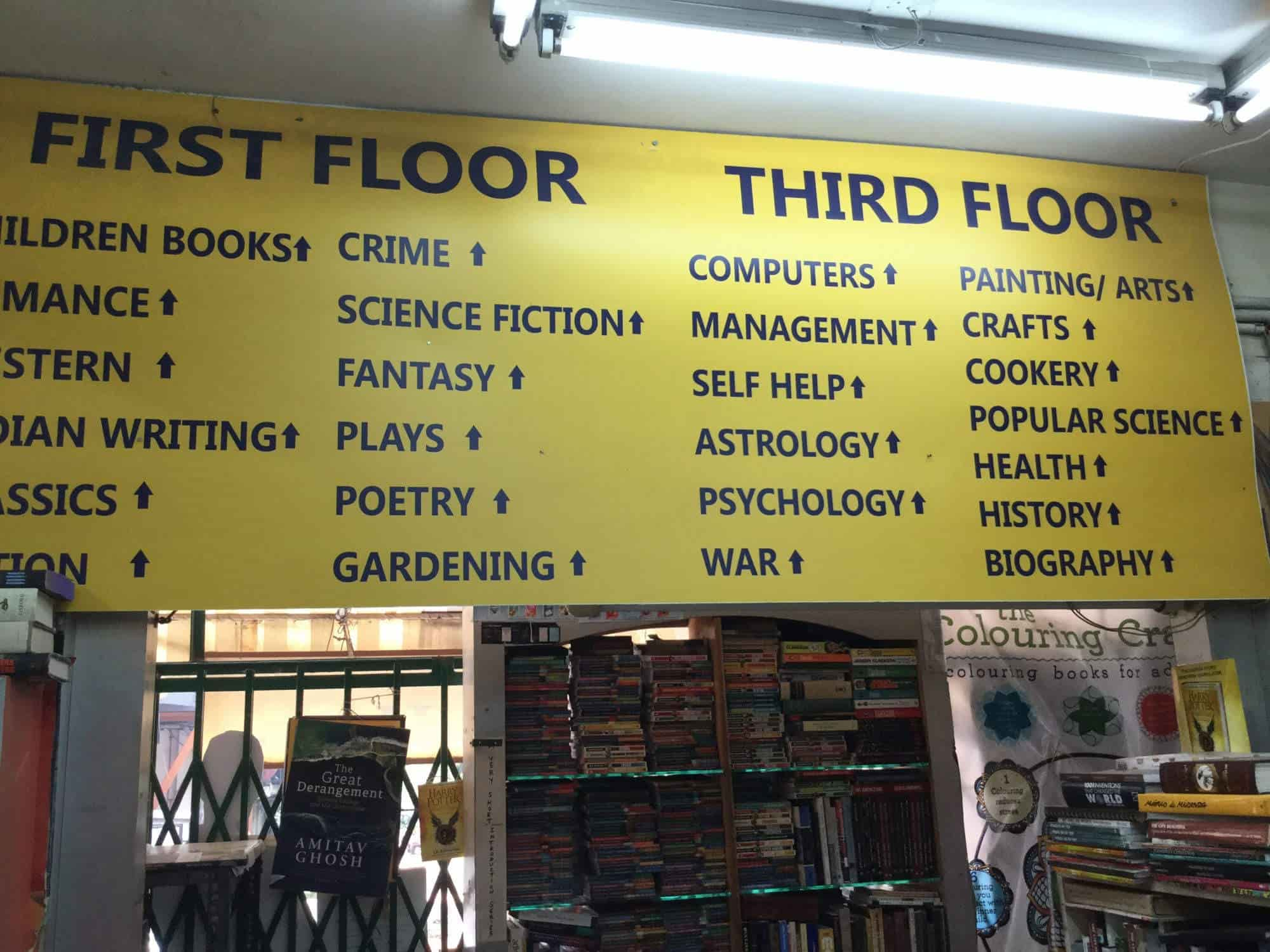 Popular Book House Pune
