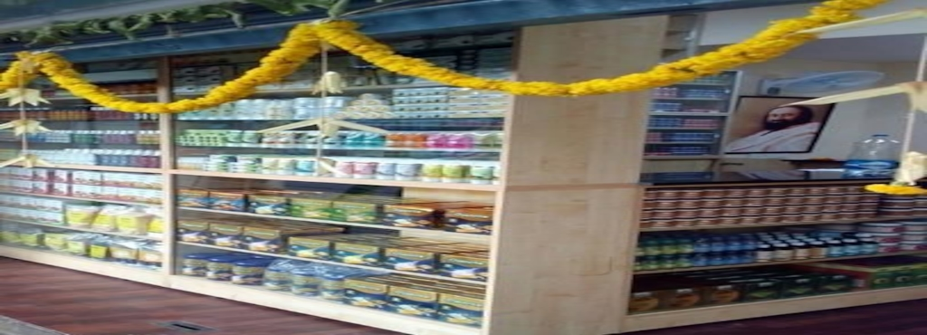 Shivananda general stores kumara park east rice retailers in shivananda general stores solutioingenieria Choice Image
