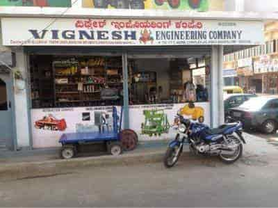 Vignesh Engineering Company Jc Road Agricultural Equipment