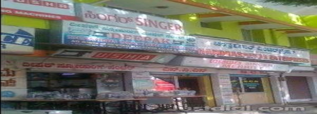 Usha Automatic Sewing Machine Jayanagar 40th Block Dipak Sewing Delectable Usha Sewing Machine Service Center In Bangalore