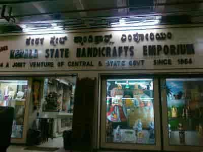 Kerala State Handicrafts Emporium M G Road Surabhi Handicrafts