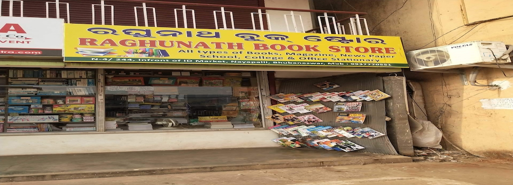 aae63138f Raghunath Book Store - Book Shops - Book Appointment Online ...