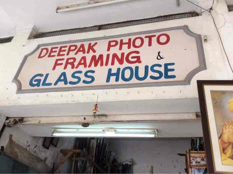 Deepak photo framing glass house 0 votes sector 7