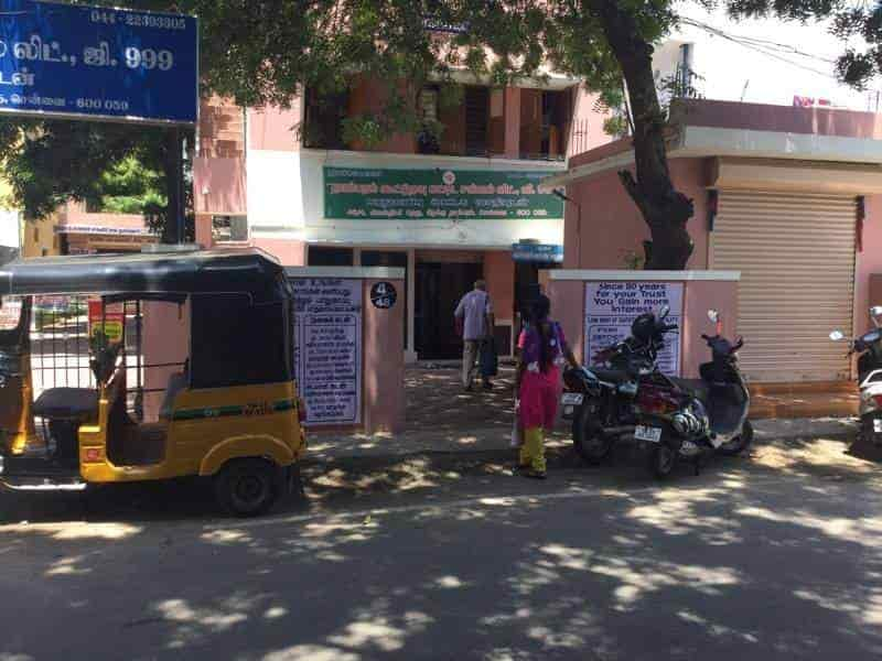 Kanchipuram Central Cooperative Bank Recruitment 2019 – 130 Assistant Posts