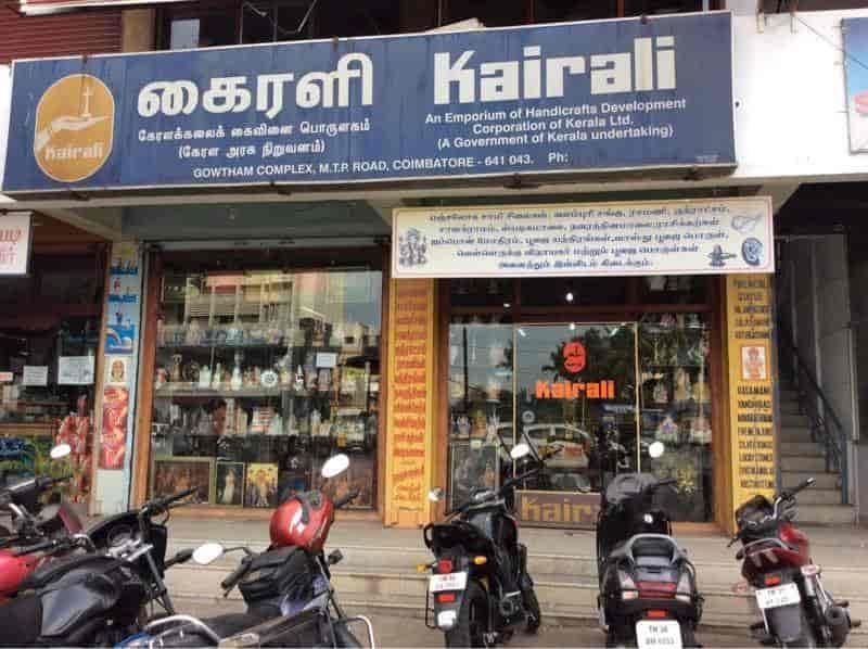 Kairali Sahs College Handicraft Item Dealers In Coimbatore Justdial