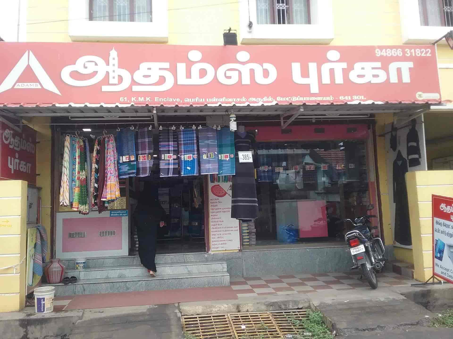 Top 10 Religious Product Dealers in Coimbatore - Best Religious Item