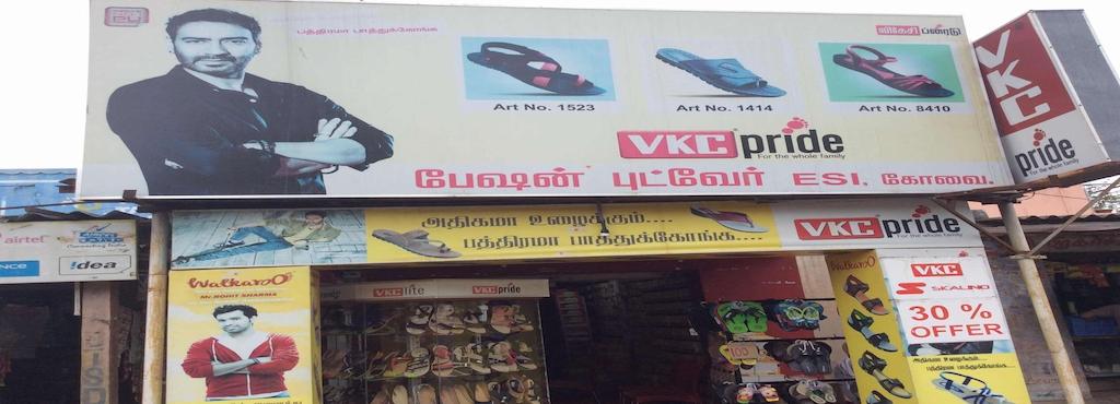a0131fdf0e VKC Fashion Footwears, Uppilipalayam - Shoe Dealers in Coimbatore ...