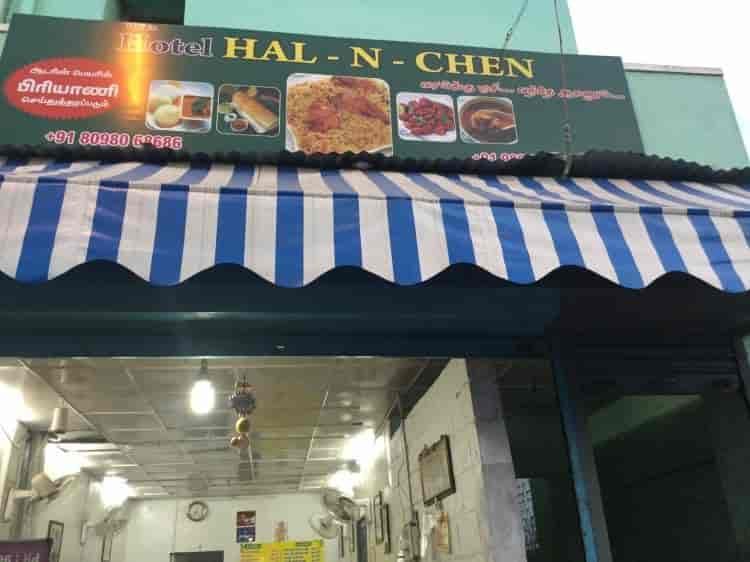 ... Hy In Hal N Chen Photos, Hopes, Coimbatore - Poultry Farms ...