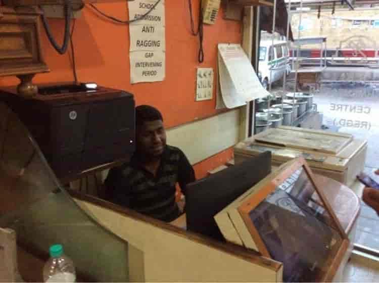 R K Documentation Centre Delhi