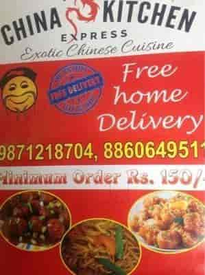 China Kitchen Express Photos, DLF City Phase III, Delhi- Pictures ...