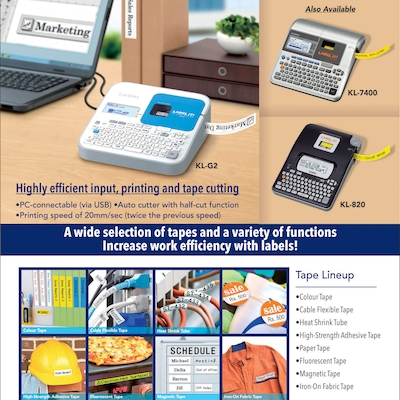 MS Office AND Security Solution, Nehru Place - Thermal Paper