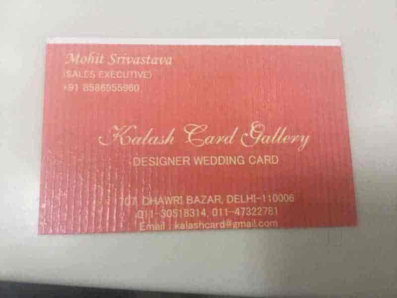 wedding cards in hyderabad general bazar%0A Kalash Card Gallery  Chawri Bazar  Wedding Card Printers in Delhi   Justdial