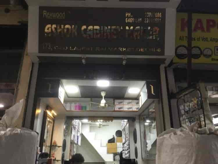 Ashok Cabinet Maker Photos, Old Lajpatrai Mkt, Delhi-NCR- Pictures ...