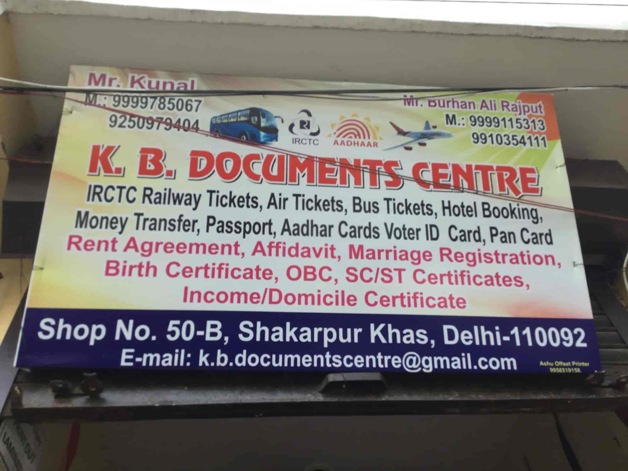 k b documents centre shakarpur khas aadhaar card agents in