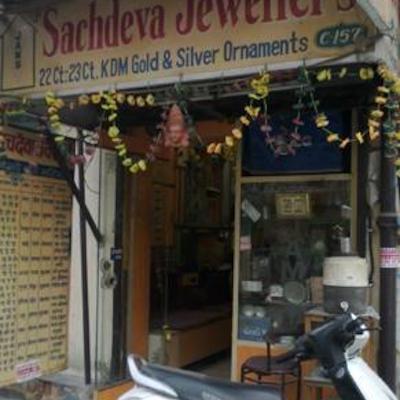 Sachdeva Jewellers, Hari Nagar - Jewellery Showrooms in