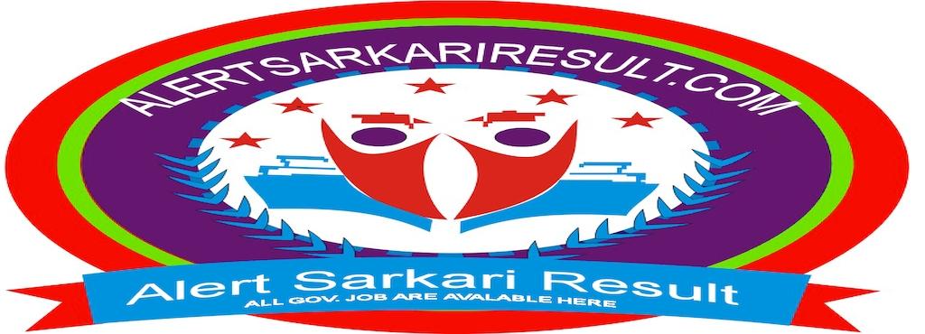 Sarkari result com