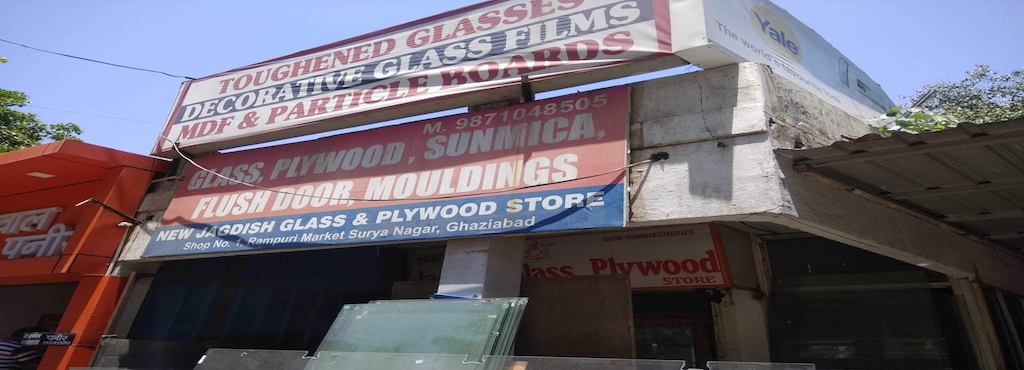 Nye New Jagdish Glass & Plywood Store, Surya Nagar - Plywood Dealers CW-95