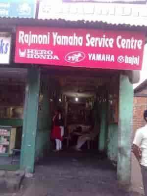 Rajmoni Yamaha Service Centre Bhangagarh Motorcycle Repair
