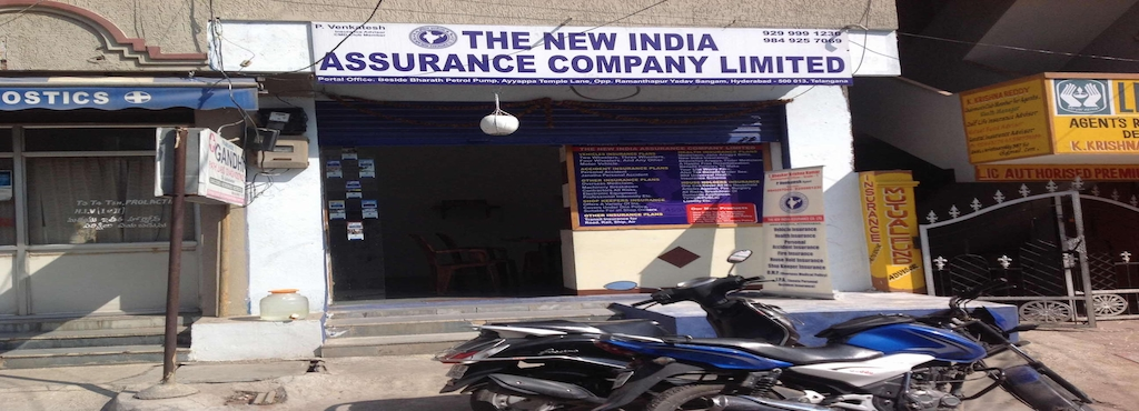 The New India Assurance Co Ltd Ramanthapur Car Insurance Agents