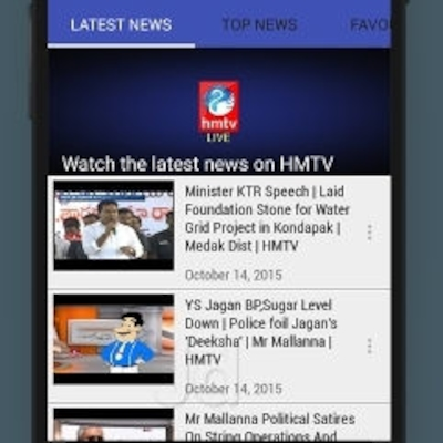 Hmtv News Channel, Jubilee Hills - News Satellite Channels