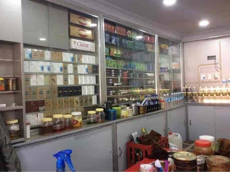 Columbia Pan Shop Hyderguda Basheer Bagh Hyderabad