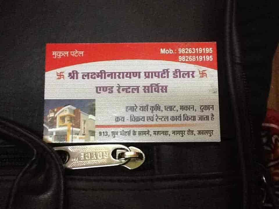 Shri Laxmi Narayan Property Dealer, Opp. Shubh Motors