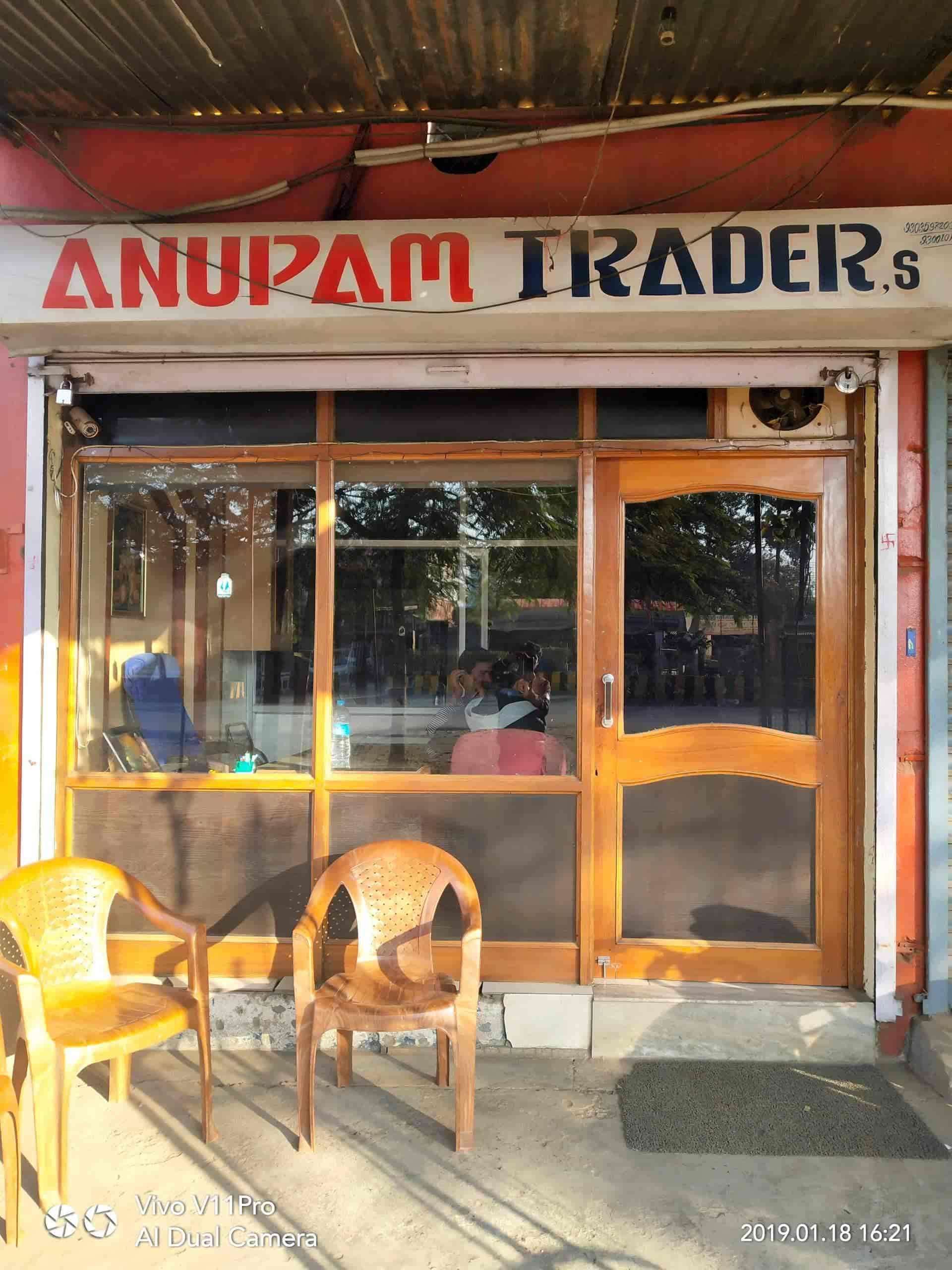 Anupam Traders, Garha