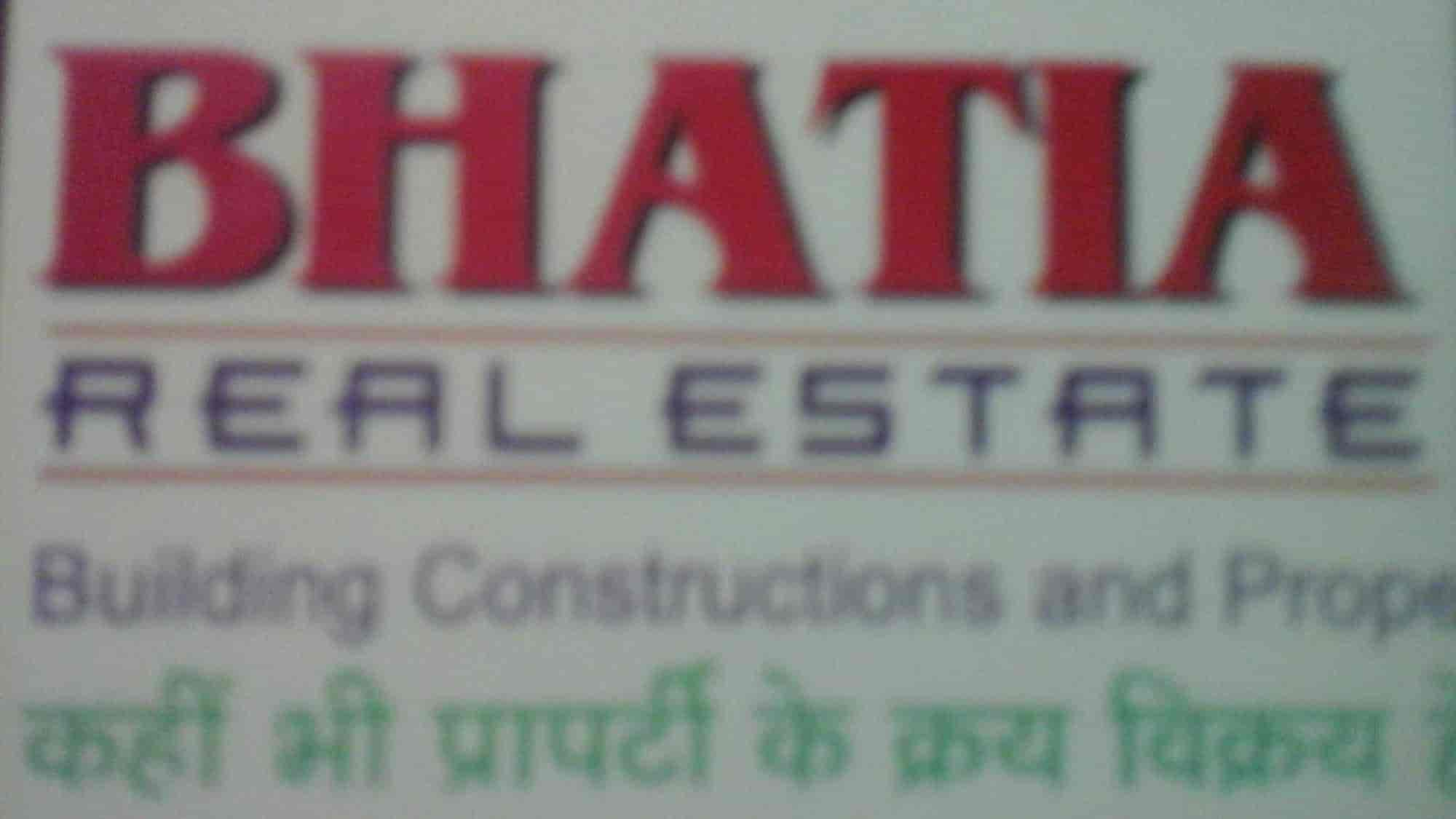 Bhatia Real State, Near By Pande tel