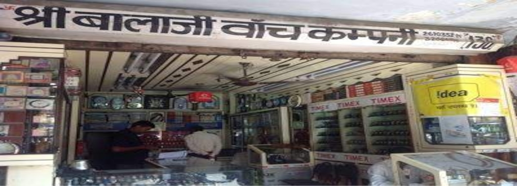 3a874222c09 Shri Balaji watch co., Tripolia Bazar - Wrist Watch Dealers in Jaipur ...