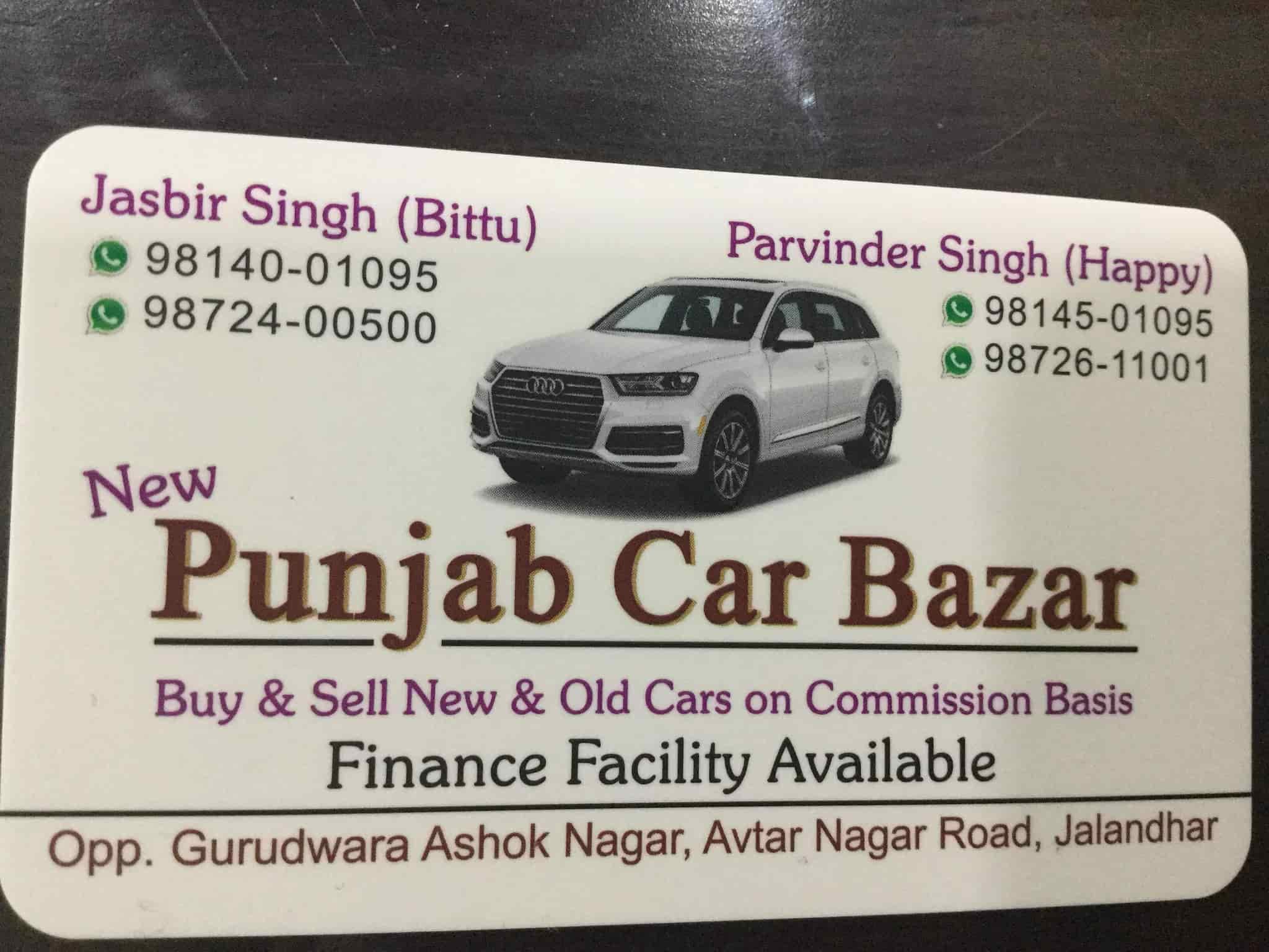 Punjab India Vehicle Registration Owner Verification System - The ...