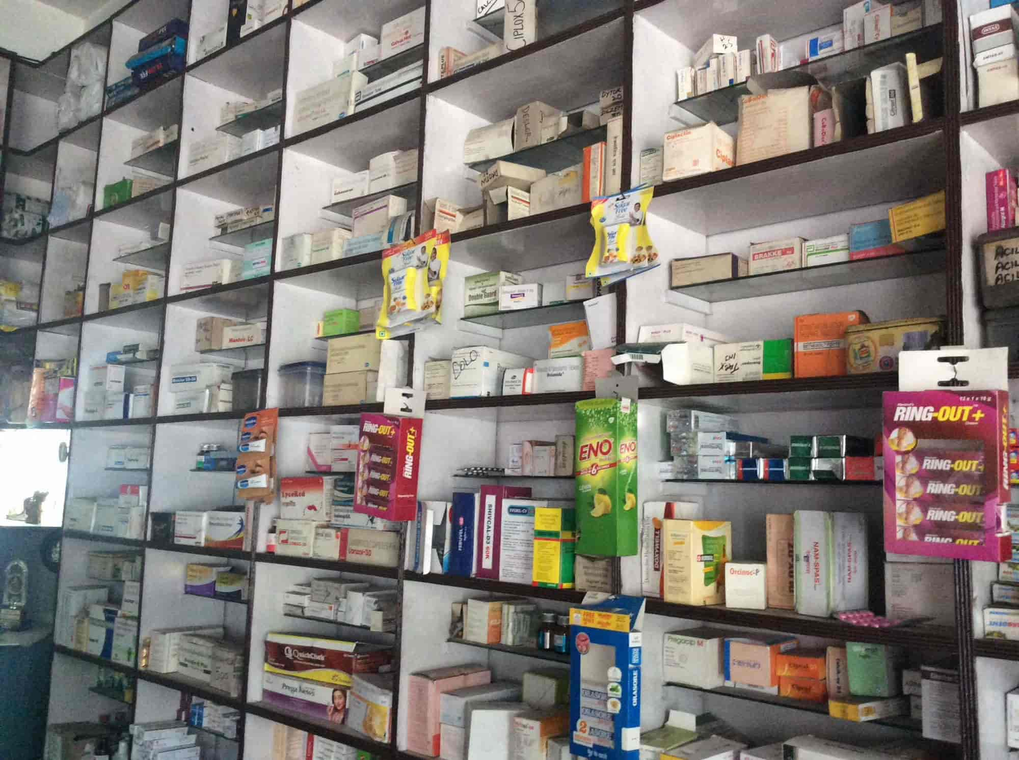 Wunderbar Finest Affordable Awesome Latest Grover Bros Chemists Jalandhar City  Chemists In Jalandhar Justdial With Groer Bro With Rollschrank Bro With Bro  Gnstig With ...
