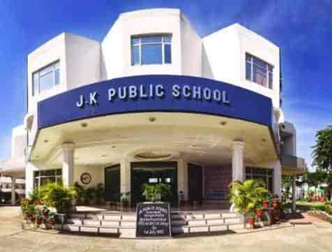 jk public school jammu holiday homework