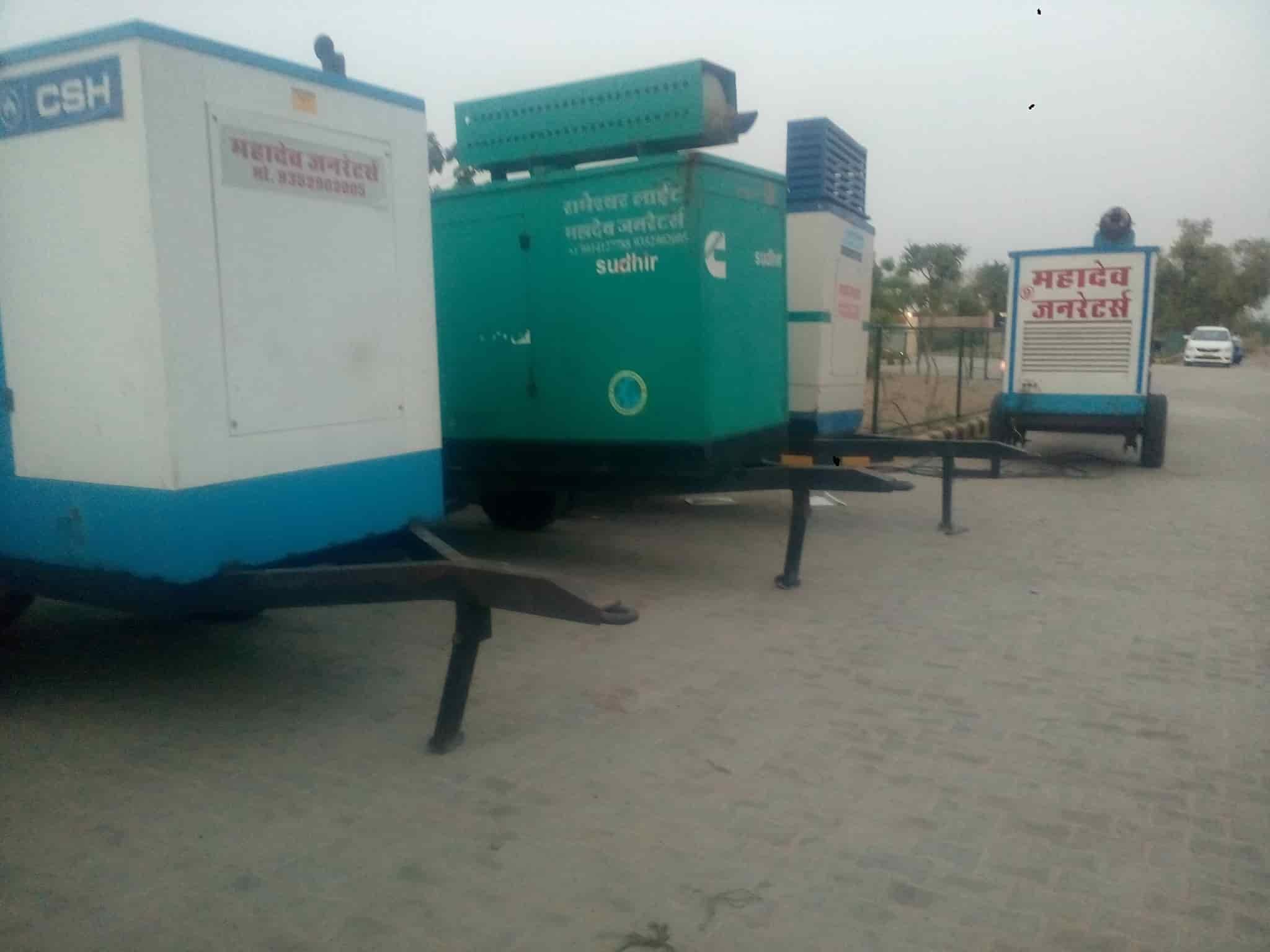 Mahadev Diesel Generator Sets s Merti Gate Jodhpur