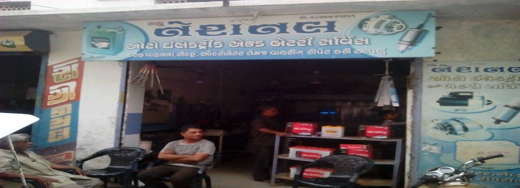 New National Auto Electric Battery Service Car Repair Services In Junagadh Justdial