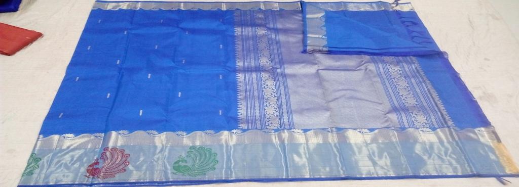 c613831196 Kanchipuram Silk Sarees - 217. PS Silk Sarees Shop