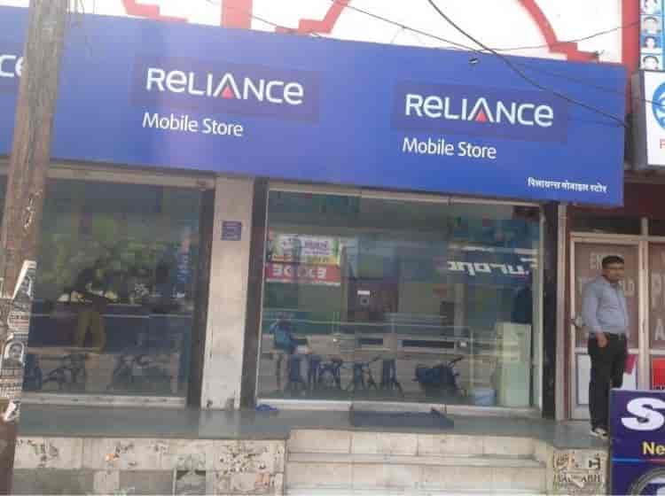 Image result for Reliance Communication