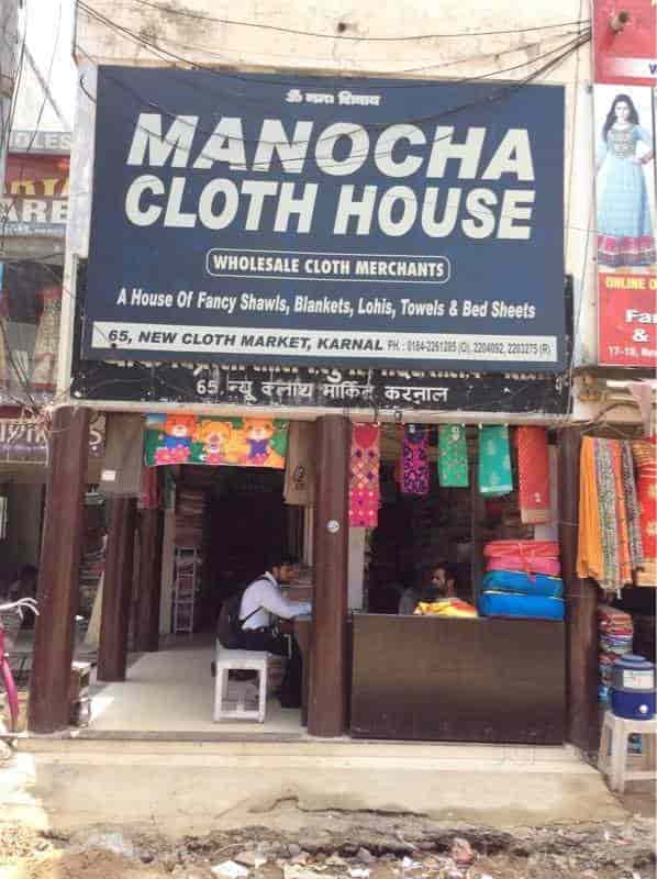Manocha Cloth House G T Road Bed Sheet Wholesalers In Karnal Justdial
