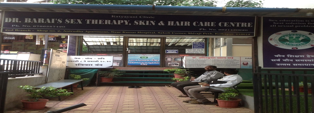 Dr. Barais Sex Therapy Skin And Hair Care Centre, Mangalwar Peth - Beauty  Clinics in Kolhapur - Justdial