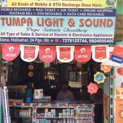 Chowdhury Telecom, Halisahar - Mobile Phone Recharge Coupon Dealers
