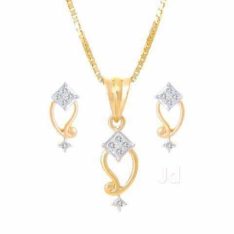 Tanishq photos behala kolkata pictures images gallery justdial gold and diamond tanishq pendant set tanishq photos behala kolkata jewellery showrooms aloadofball Choice Image