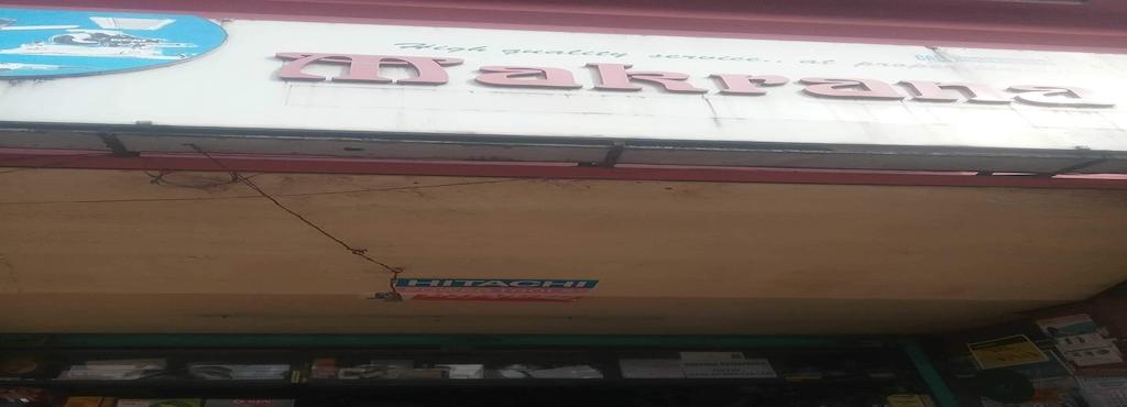 Makrana Enterprises Ramanattukara Tool Dealers In Kozhikode