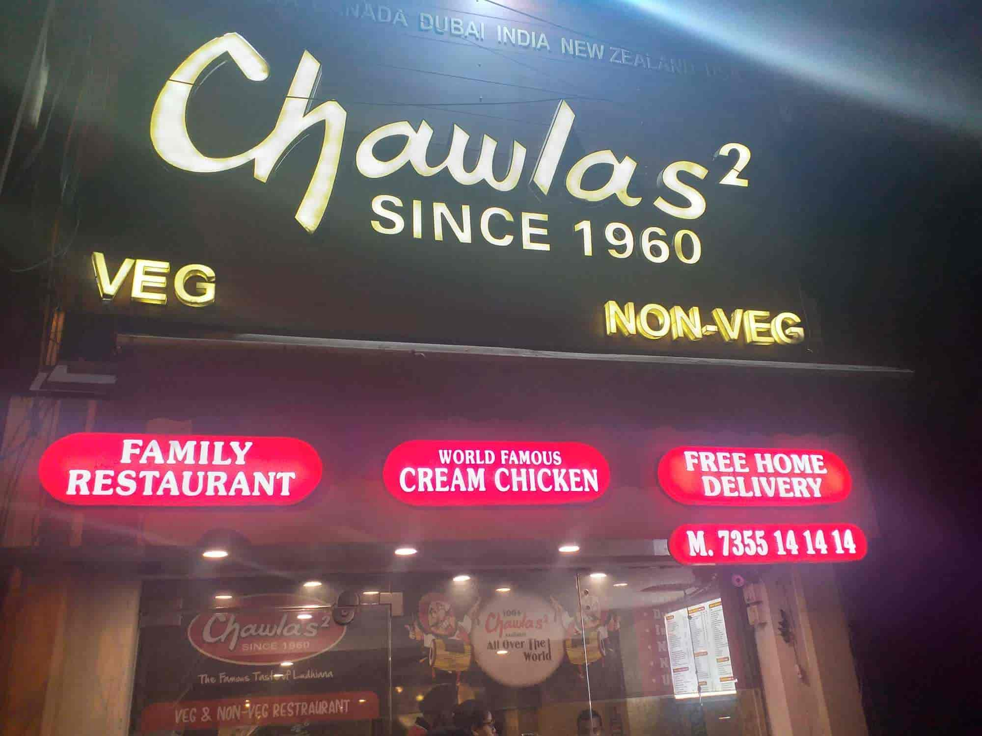 Top 100 Restaurants in Samrala Road - Best Restaurants near