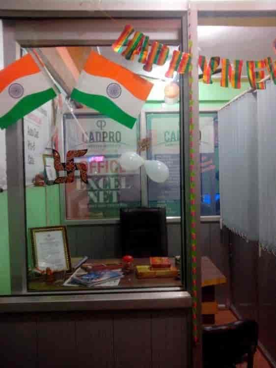 Cadpro Computer Institute Begum Bridge Road Meerut