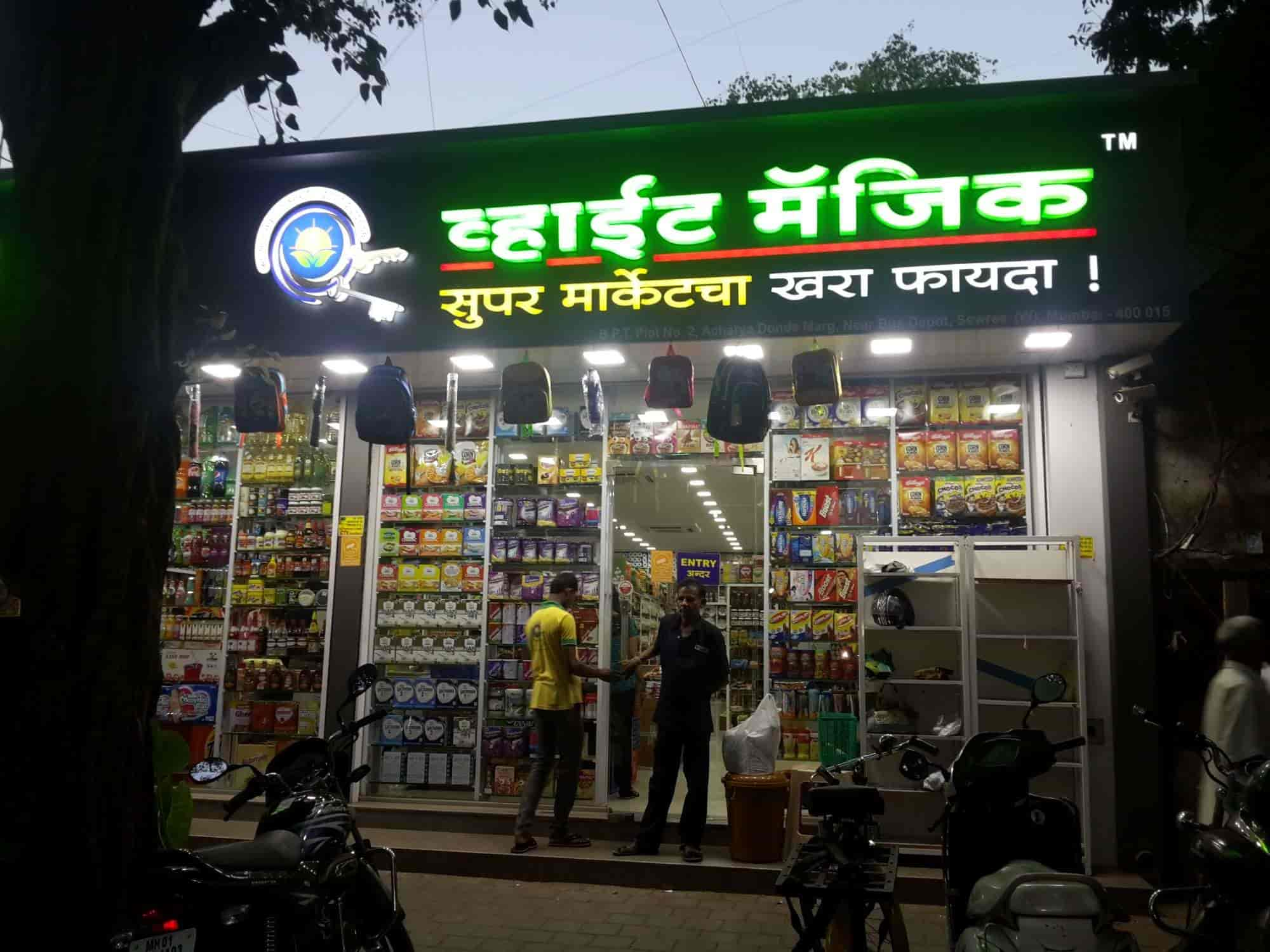 Top 30 Soft Drink Retailers in Sewri - Best Cold Drink