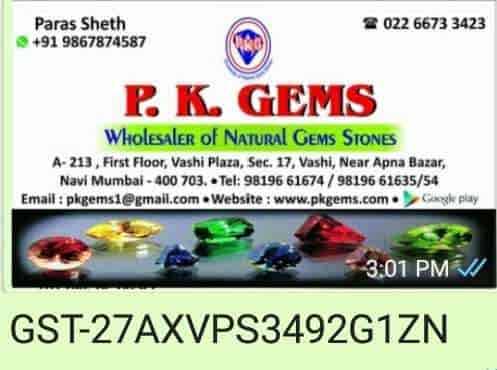 Top Tremolite Gemstone Jewellery Dealers in Ambernath - Best