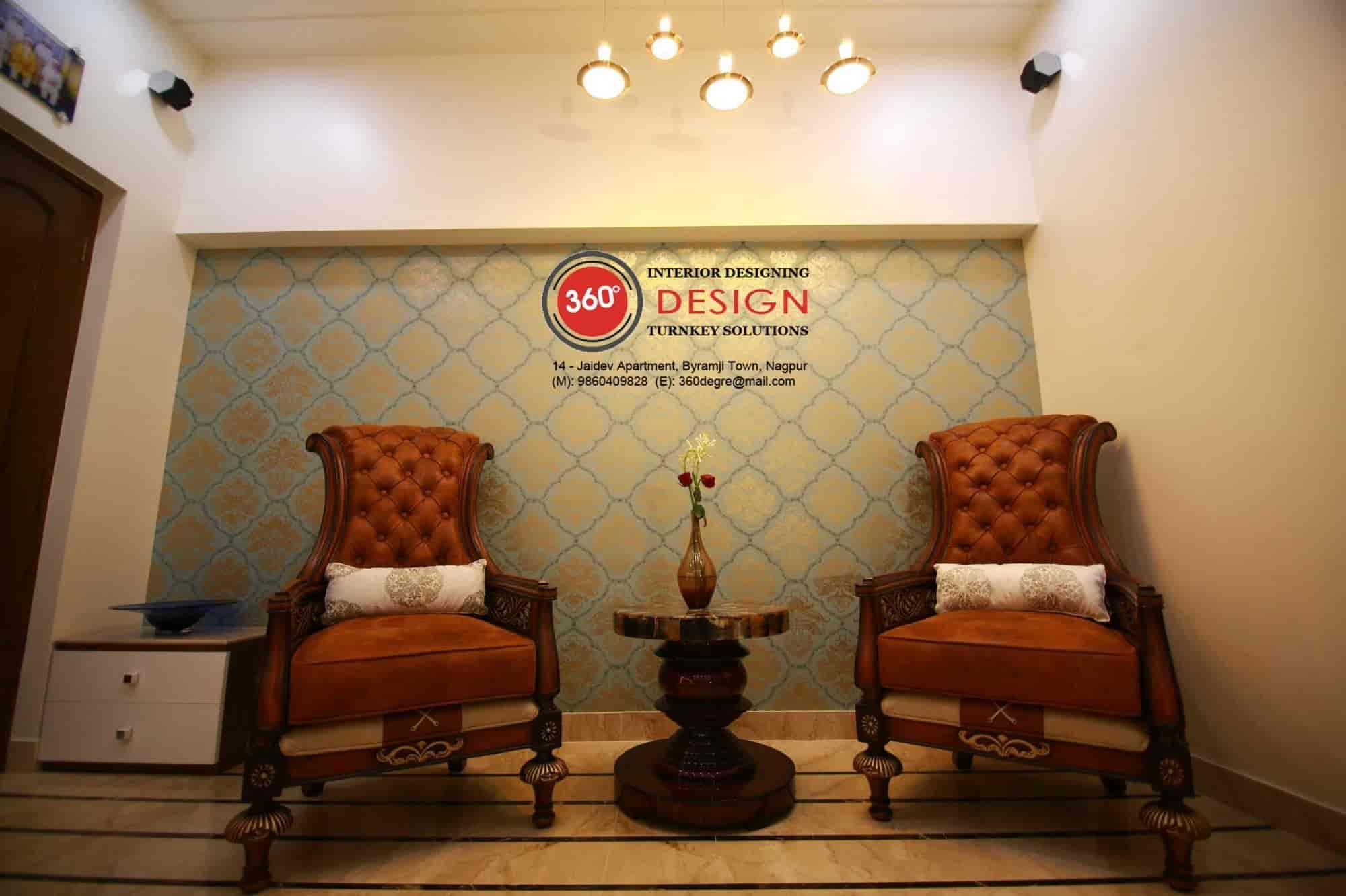 360 Degree Design Photos Byramji Town Nagpur Pictures Images