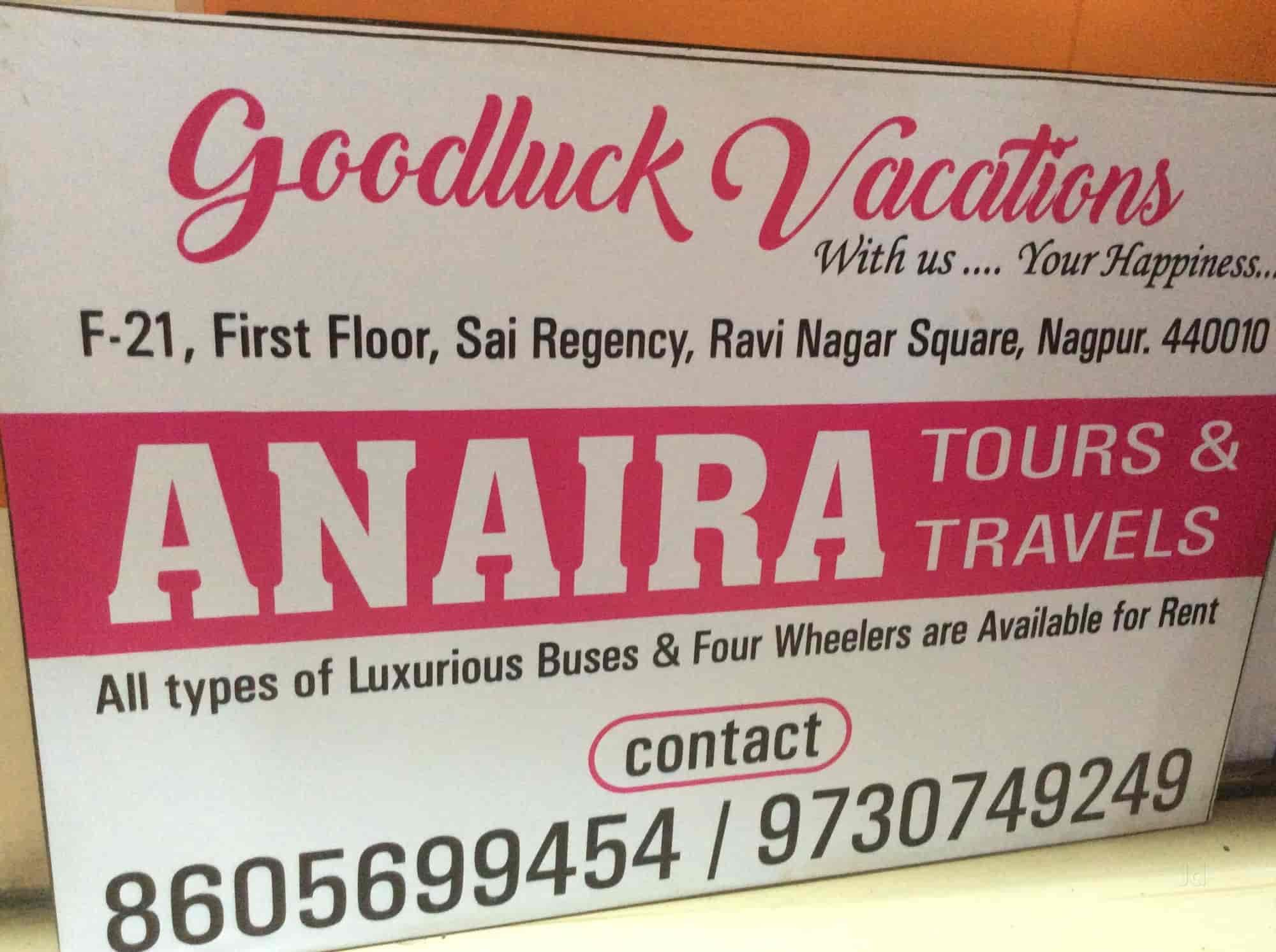 Anaira Tours And Travels Ravi Nagar Personal Loans In Nagpur Justdial