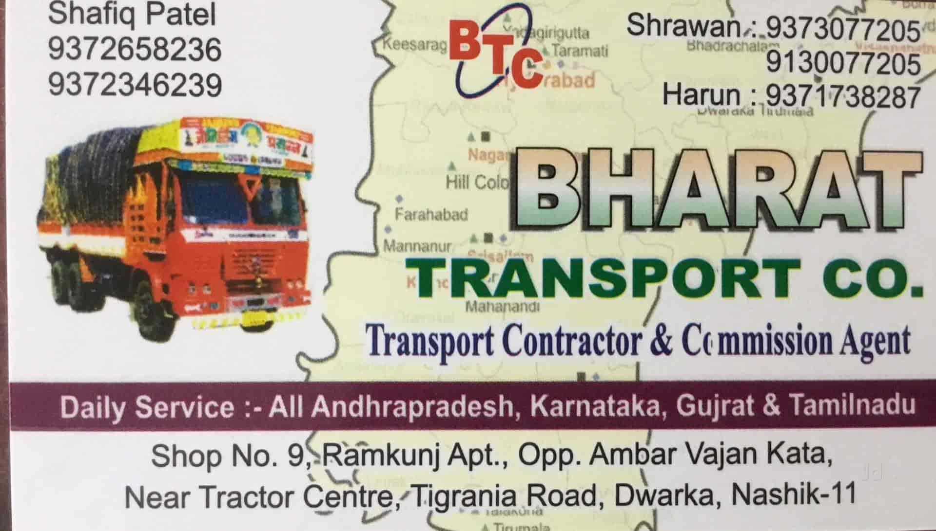 Top 10 Commission Agents For Transport in Nashik - Best